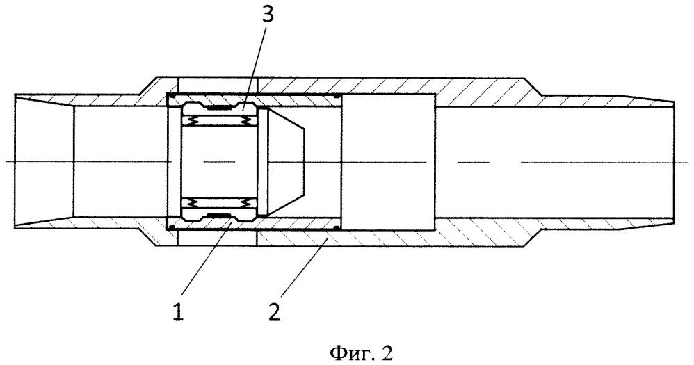 Способ и устройство для проведения многостадийного гидроразрыва пласта