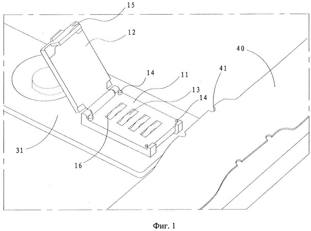 Соединитель для плоского ленточного кабеля, модуль прямой подсветки и устройство для монтажа кабелей