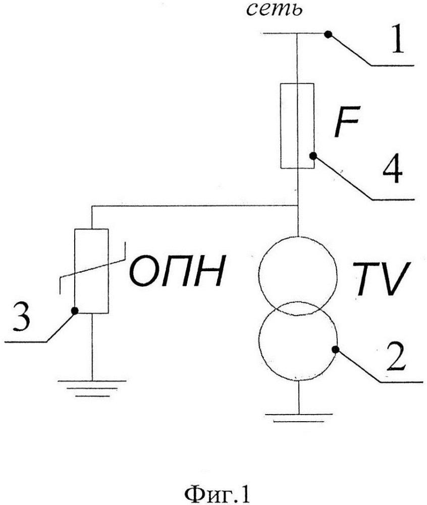 Схема подключения к сети предохранителя для защиты ячейки комплектных распределительных устройств