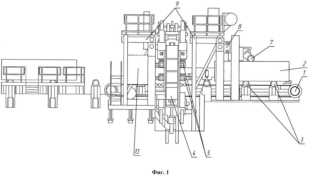 Сборочно-сварочный стан для производства труб