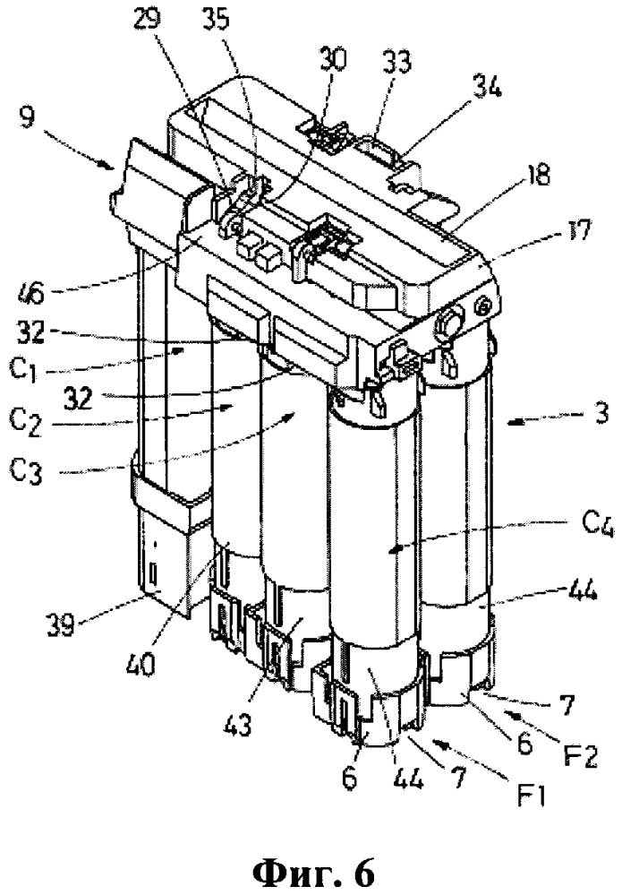 Монетный механизм для машин-автоматов