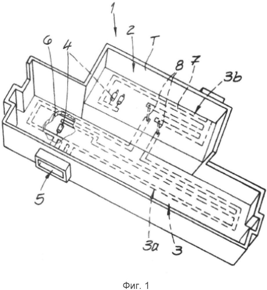 Автомобильный держатель компонентов и способ его изготовления