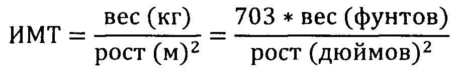 Конфигурации отдельных одноразовых абсорбирующих изделий для взрослых и конфигурации таких изделий в наборах