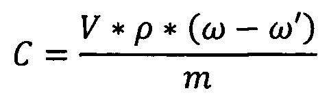 Способ определения адсорбционной емкости адсорбента по карбонилсульфиду