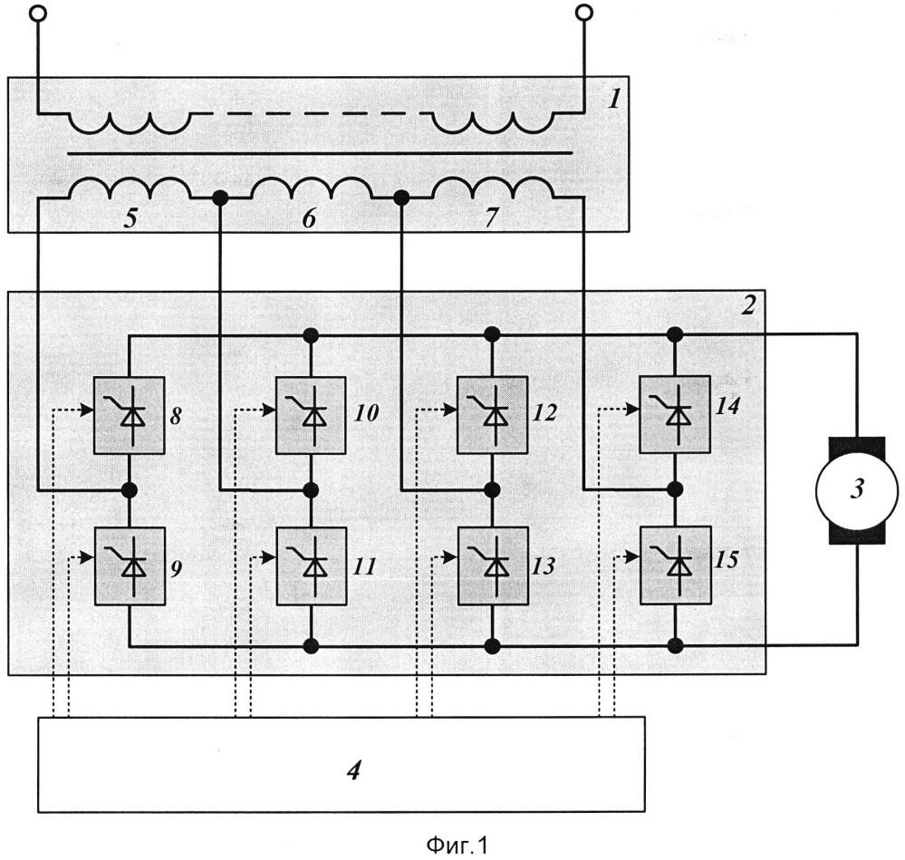 Многозонный выпрямитель однофазного переменного тока