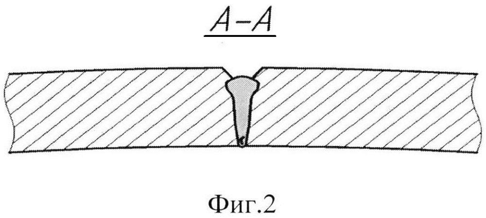 Способ устранения дефекта сварного шва трубной сформованной заготовки, выполненного с использованием лазера