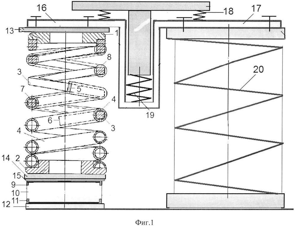 Пространственный виброизолятор каркасного типа