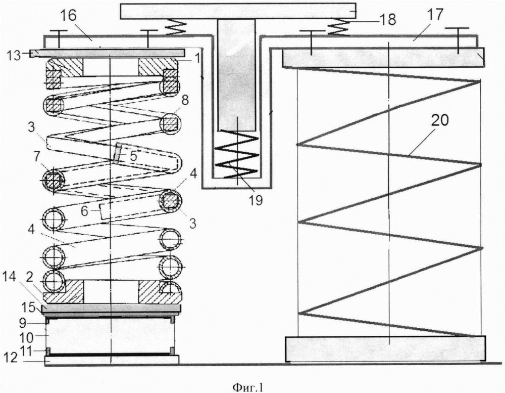 Пространственный виброизолятор каркасного типа с параллельными упругодемпфирующими элементами