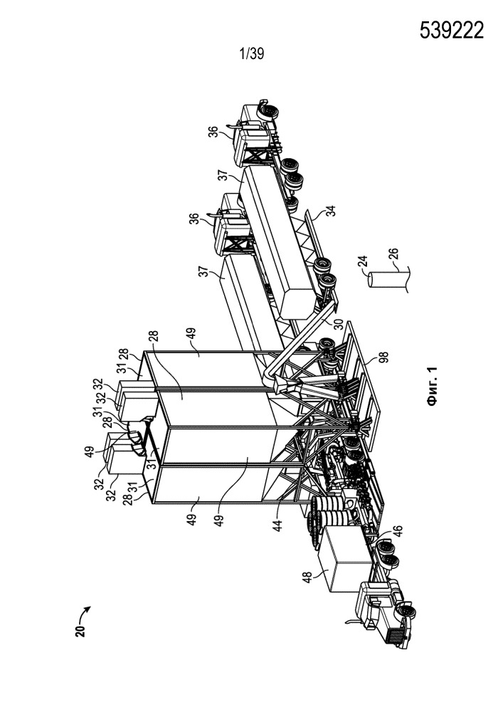 Система и способ доставки материалов нефтяного промысла