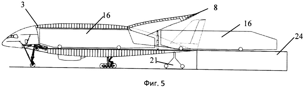 Грузовой самолёт интегральной схемы с неотклоняемой хвостовой рампой для погрузки и выгрузки крупногабаритного груза