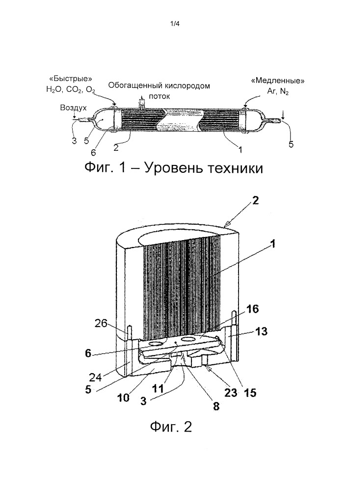 Модуль для отделения азота из воздуха посредством половолоконных мембран