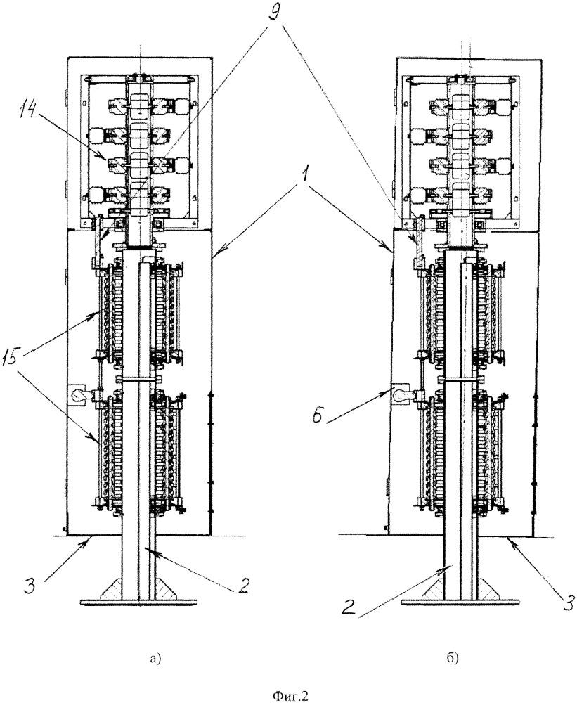 Способ передачи вращения с поворотной части токоприемника кольцевого