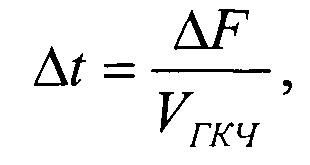 Измеритель относительных амплитудно-частотных характеристик