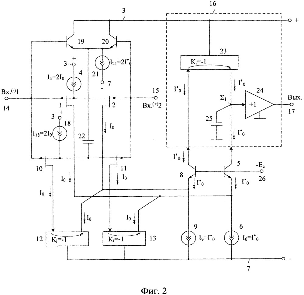 Быстродействующий дифференциальный операционный усилитель для работы при низких температурах