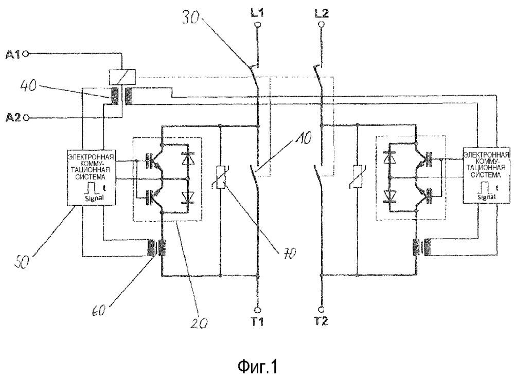 Переключающее устройство для проведения и прерывания электрических токов