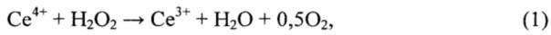Способ обработки фосфатного концентрата редкоземельных элементов