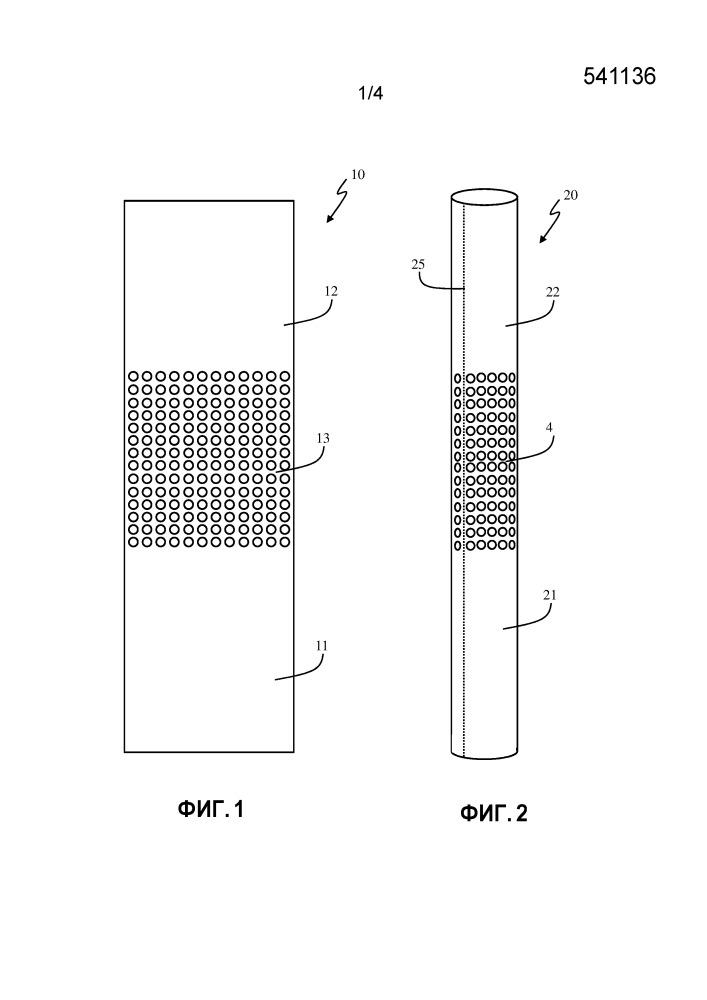 Система из отопителя и выхлопной трубы со встроенным глушителем и способ eё изготовления