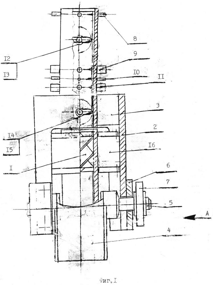 Универсальный турбореактивный двигатель н