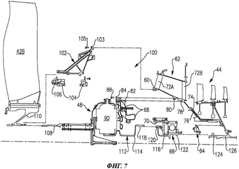 Газотурбинный двигатель, способ его частичной разборки и способ поддерживания его первого ротора