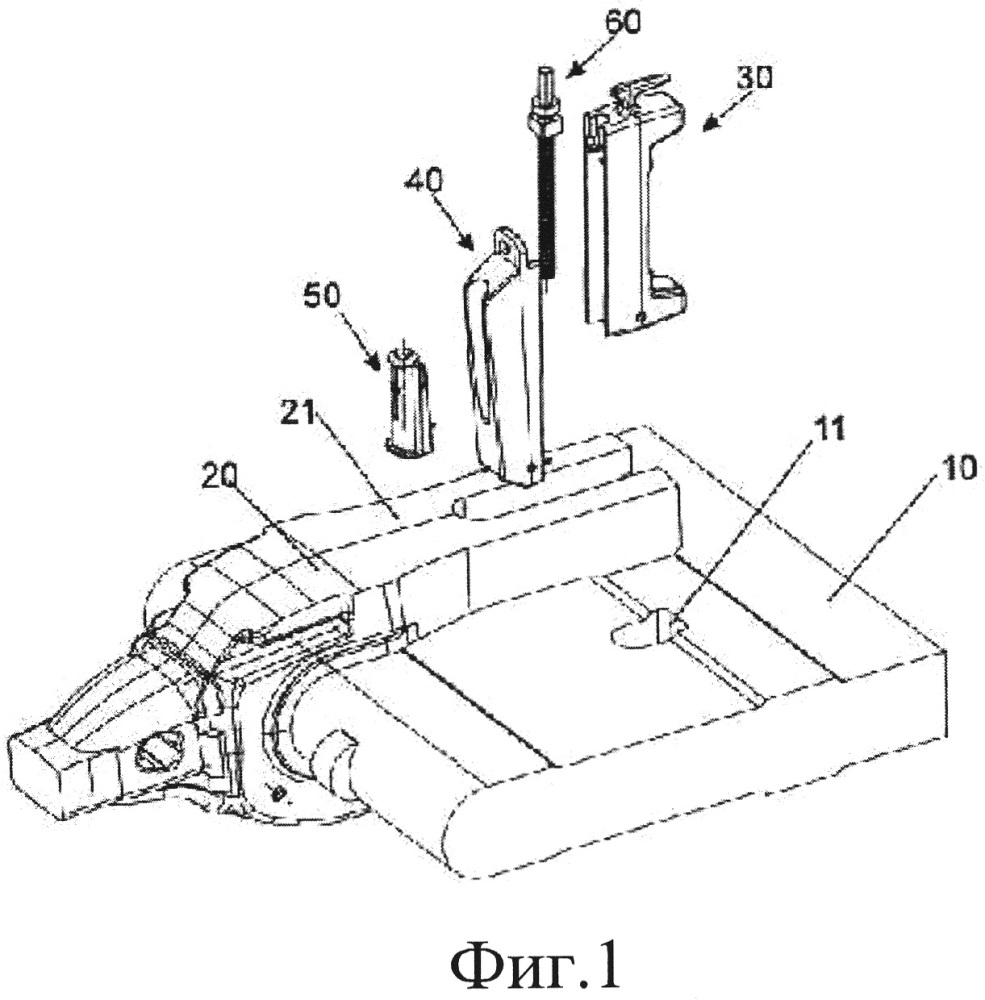 Фиксатор для изнашиваемого элемента землеройной машины