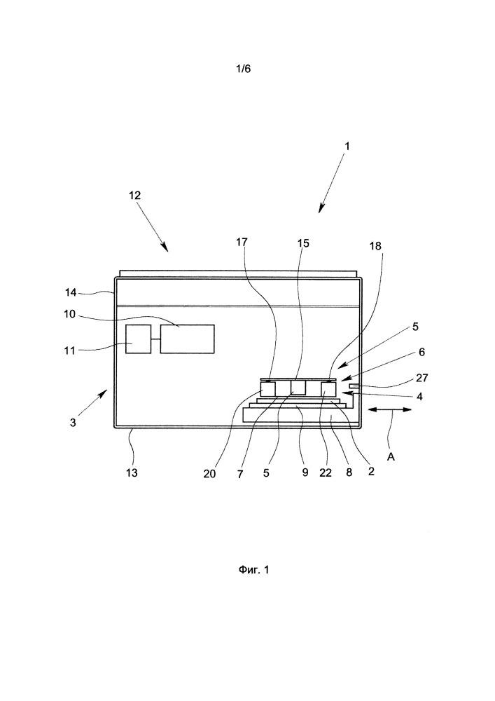 Печатное устройство для нанесения печати на объекты нанесения печати и кассета с красящей лентой для применения в печатном устройстве