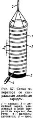 Способ фильтрации сейсмических сигналов в системе сейсморазведки жидкости