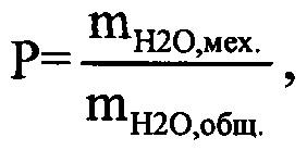 Непрерывный или полунепрерывный способ коагуляции при замораживании для водных дисперсий полимеров