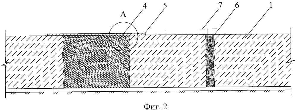 Способ ремонта и герметизации повреждений бетонных облицовок каналов
