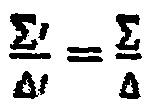 Моноимпульсный приёмник запросчика радиоимпульсных сигналов с частотно-временным кодированием