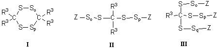Батарея на основе сераорганических соединений