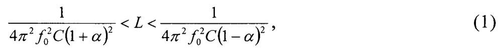 Способ генерации электрических квазигармонических колебаний в индуктивно-резистивной нагрузке