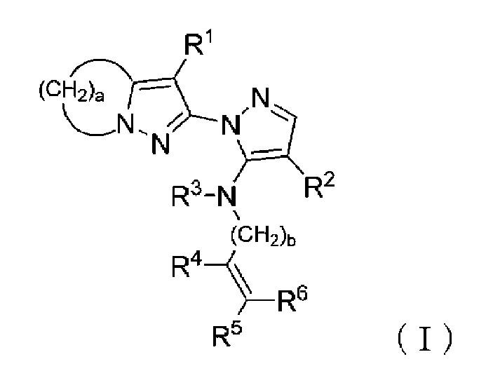 Производное замещенного пиразолилпиразола и его применение в качестве гербицида