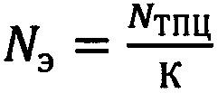 Способ определения периодичности контроля деталей газотурбинных двигателей
