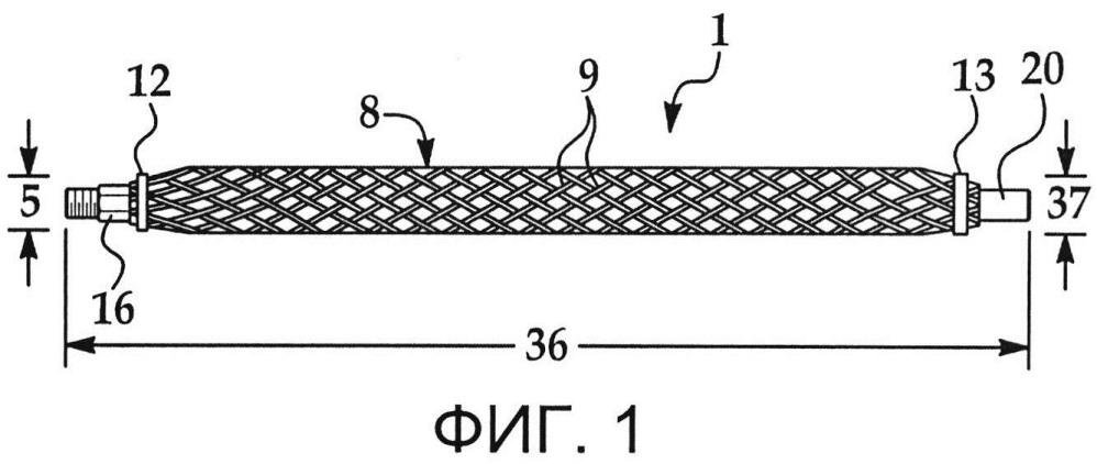 Миниатюрный мак-киббеновский исполнительно-приводной механизм