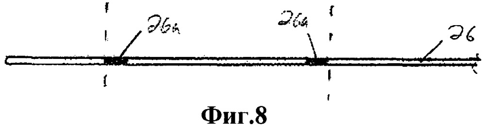 Рентгеноконтрастный проводник для позиционирования катетера