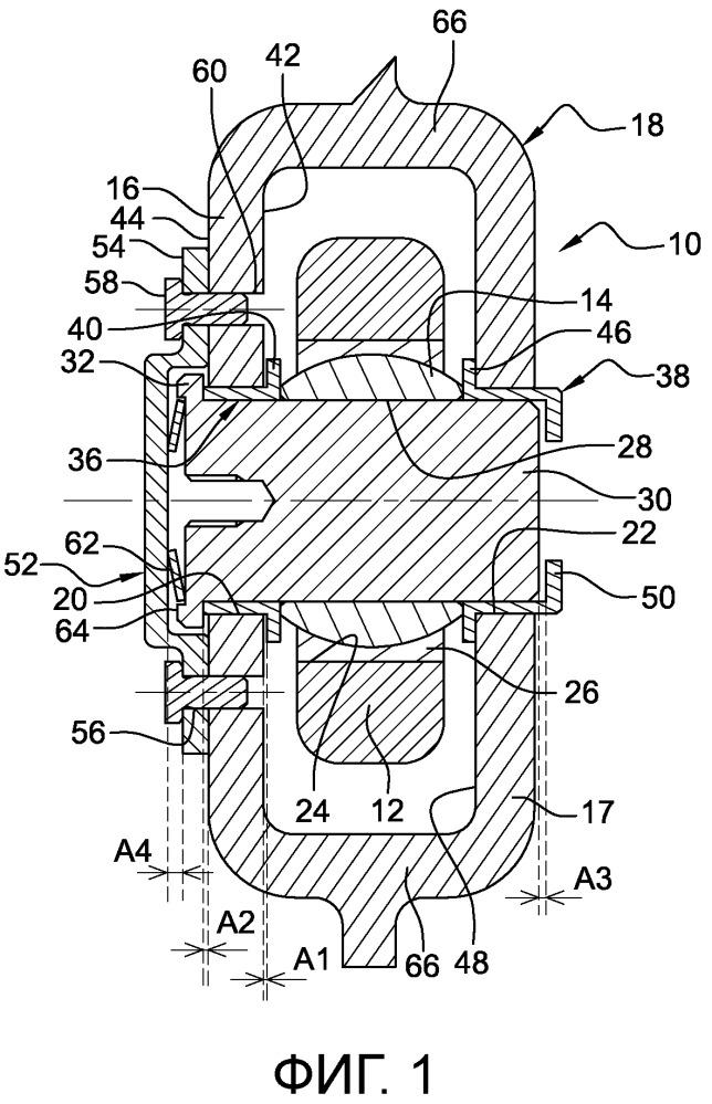 Устройство шарового шарнира для газотурбинного двигателя
