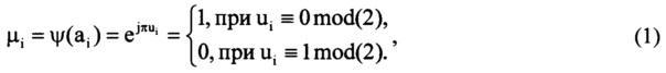 Способ трансляционного усложнения нелинейных рекуррентных последовательностей в виде кодов квадратичных вычетов, существующих в простых полях галуа gf(p), и устройство для его реализации