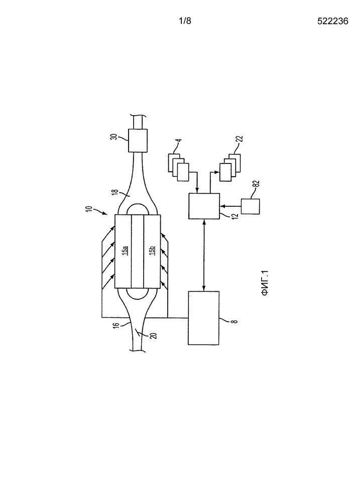 Способы и системы для борьбы с преждевременным воспламенением в двигателе с переменным рабочим объемом