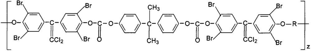 Галогенсодержащие ароматические полиэфиры