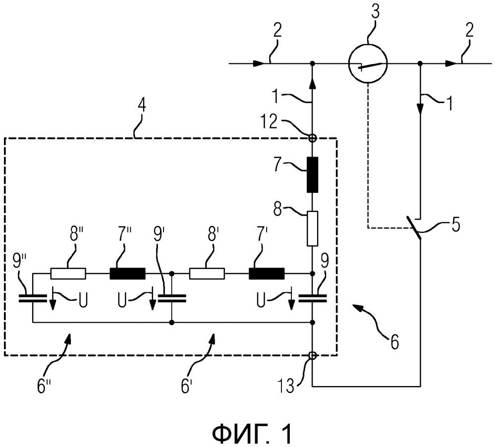 Импульс нулевого тока с постоянной крутизной тока для прерывания постоянного тока