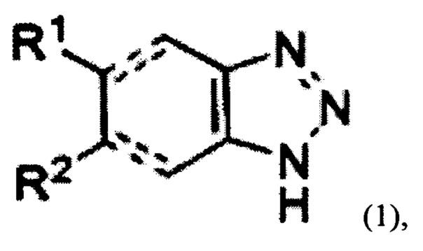 Композиция для химико-механической полировки (cmp), содержащая бензотриазольные производные в качестве ингибиторов коррозии