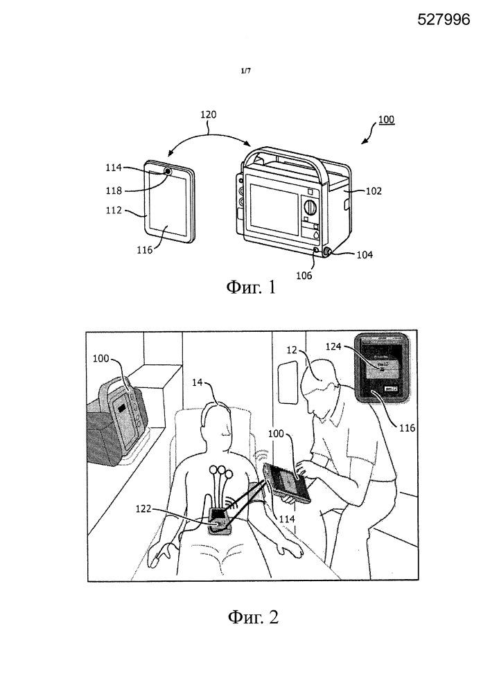 Монитор/дефибриллятор со считывателем штрихкодов или оптическим устройством для считывания символов