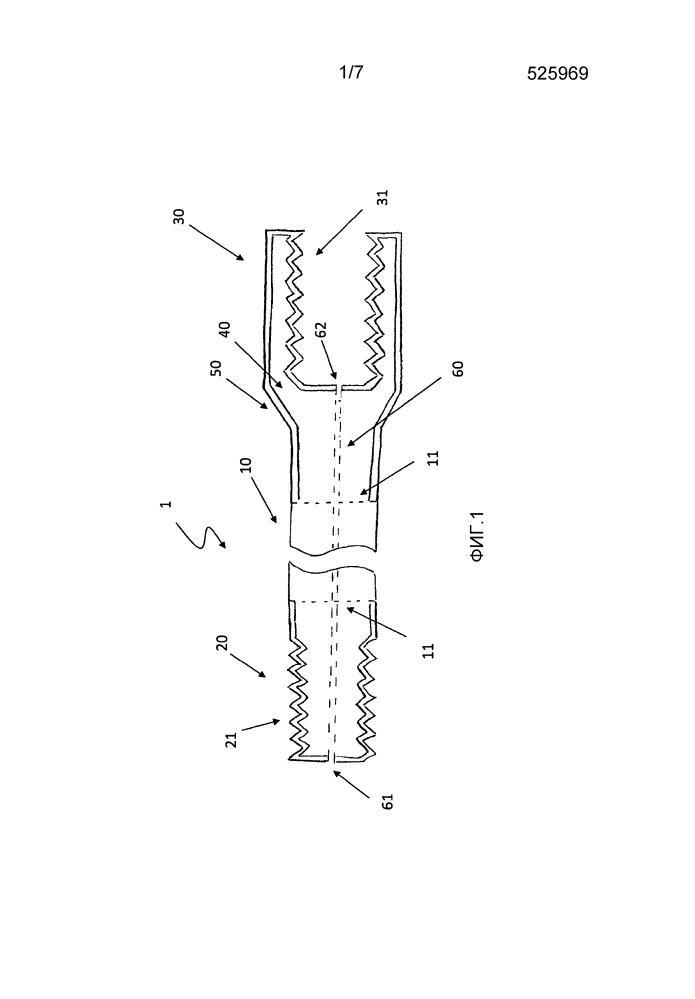 Бейнитная сталь для компонентов для бурения породы