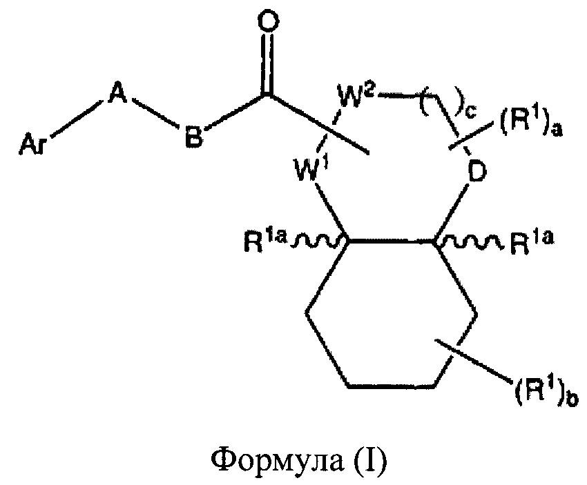Циклические амидные производные как ингибиторы 11-бета-гидроксистероид-дегидрогеназы и их применение