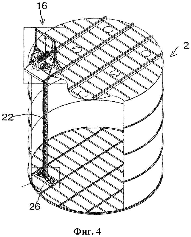 Устройство для ремонта повреждения дна заполненного водой контейнера