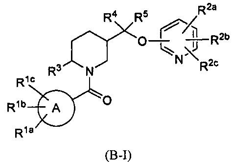 Производные пиперидина в качестве антагонистов рецептора орексина