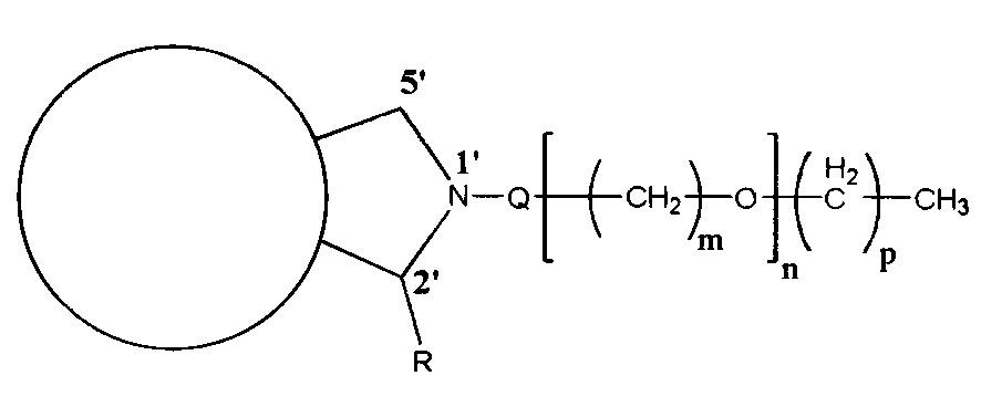1,2,5-тризамещенные фуллеропирролидины, способ их получения и применение в фотовольтаической ячейке