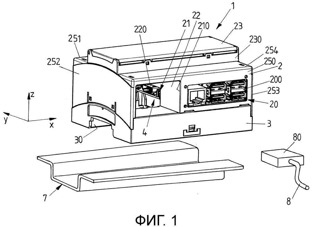 Устанавливаемый на монтажную рейку корпус для размещения электронного модуля