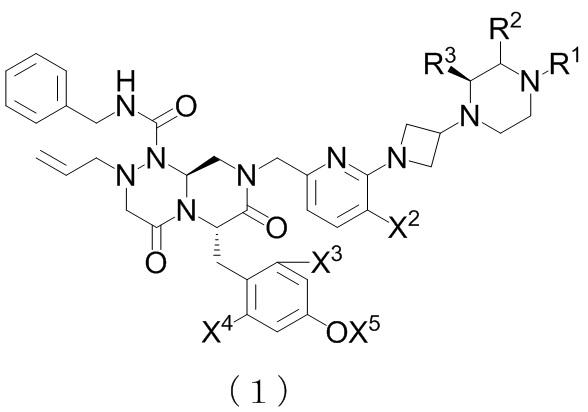 (6s,9as)-n-бензил-6-[(4-гидроксифенил)метил]-4,7-диоксо-8-({ 6-[3-(пиперазин-1-ил)азетидин-1-ил]пиридин-2-ил} метил)-2-(проп-2-ен-1-ил)-октагидро-1h-пиразино[2,1-c][1,2,4]триазин-1-карбоксамидное соединение