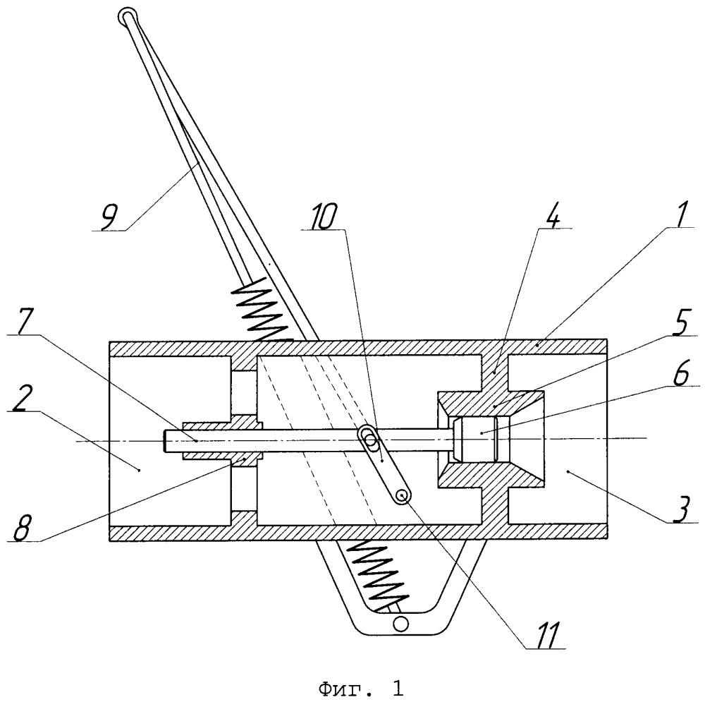 Предохранительный клапан с механизмом переключения